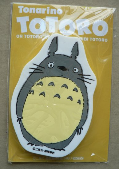 Ghibli - Totoro - Jumbo Eraser - VERY RARE - SOLD OUT (new)