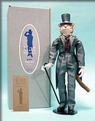 1 left - Bisque Doll - Limited Edition - Baron - Cat Returns - Ghibli Sekiguchi no production (new)