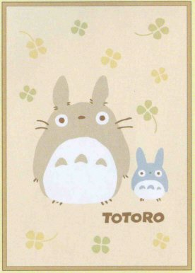 Ghibli - Totoro & Chu Totoro - Blanket (M) 100x140cm -Acrylic&Carving-Clover-outproduction-RARE(new)