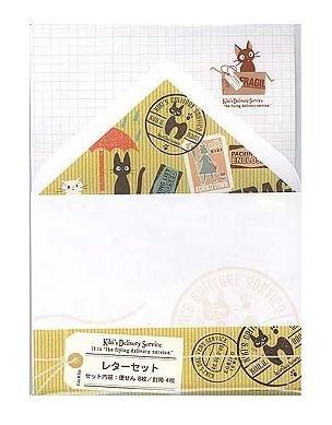 Ghibli - Kiki's Delivery Service - Jiji & Lily - Letter Set - 2007 (new)