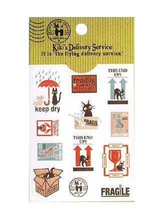 Sticker Set - Jiji & Lily - Kiki's Delivery Service - Ghibli - out of production (new)