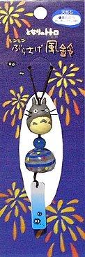 Mini Wind Chime - Strap Holder - Natural Blue Agate - Bell - Totoro - Ghibli (new)