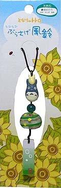 Mini Wind Chime - Strap Holder - Natural Green Agate - Bell - Chu & Sho Totoro - Ghibli - 2007 (new)