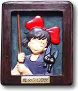 Ghibli - Kiki's Delivery Service - Kiki & Jiji - Magnet - out of production (new)