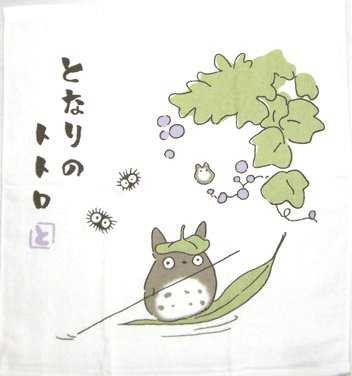 Hand Towel - 34x36cm - minamo - Totoro - Ghibli - 2007 - out of production (new)