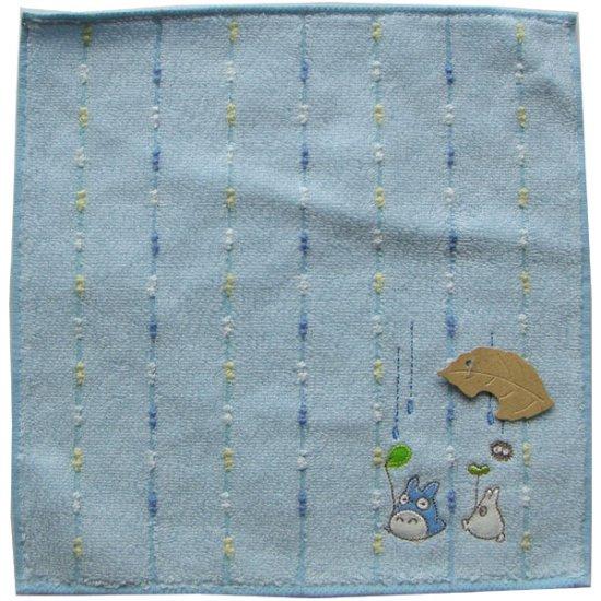 Ghibli - Chu & Sho Totoro & Kurosuke - Mini Towel - Embroidered - rain - blue - 2007 - SOLD (new)