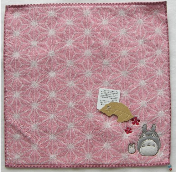 Ghibli - Totoro & Sho Totoro - Mini Towel - Embroidered - beads - pink - 2007 - SOLD (new)