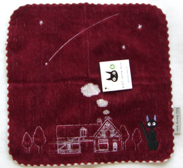 1 left - Mini Towel - Embroidered - crimson - Jiji - Kiki's Delivery Service - no production (new)