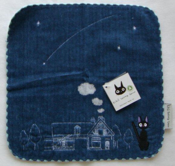 1 left - Mini Towel - Embroidered - dark blue - Jiji - Kiki's Delivery Service - no production (new)