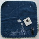 1 left - Mini Towel - Embroidered - dark blue - Jiji - Kiki's Delivery Service - no production (new)