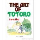 The Art of Totoro - Japanese Book - My Neighbor Totoro - Ghibli (new)