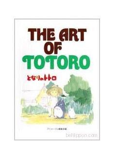 The Art of Totoro - Japanese Book - My Neighbor Totoro - Ghibli (new)