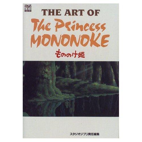 The Art of the Princess Mononoke - Japanese Book - Princess Mononoke - Ghibli (new)