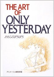 The Art of Only Yesterday - Japanese Book - Omoide Poroporo - Ghibli�(used)