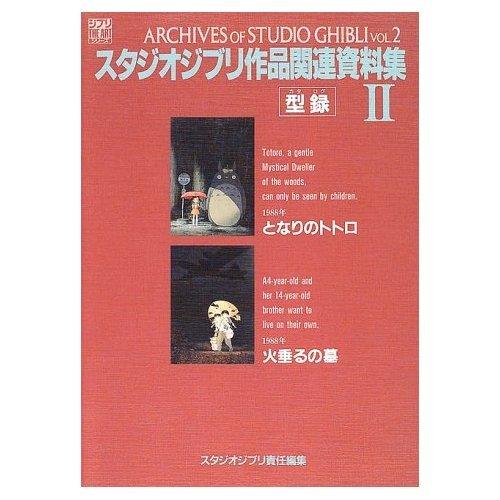 Archives of Studio Ghibli (2) - Art Series - Japanese Book - Hotaru no Haka & Totoro - Ghibli  (new)