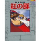 Roman Album - Japanese Book - Porco Rosso - Ghibli (new)