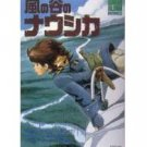 Roman Album - Japanese Book - Nausicaa of the Valley of Wind - Hayao Miyazaki - Ghibli (new)