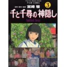 Film Comics 3 - Animage Comics Special - Japanese Book - Spirited Away - Ghibli (new)