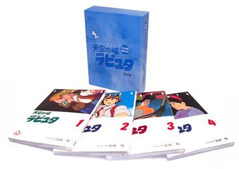 1~4 Set - Animage Comics Special - Film Comics - Japanese - Laputa - Ghibli - no production (new)