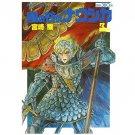 Film Comics 3 - Animage Comics WIDE Edition - Japanese - Nausicaa - Hayao Miyazaki - Ghibli (new)
