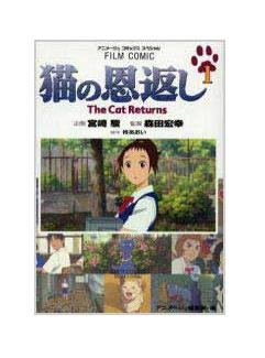 Film Comics Special 1 - Animage Comics - Japanese Book - Cat Returns - Ghibli (new)