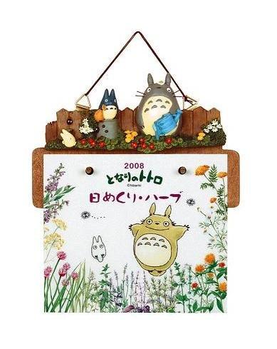 Ghibli - Totoro & Chu & Sho Totoro & Kurosuke - 2008 Wall Daily Calendar - 367 pages - SOLD (new)