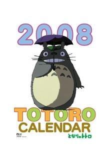 Ghibli - Totoro - 2008 Wall Calendar - 2007 - RARE - SOLD (new)