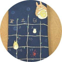 Ghibli - Totoro & Chu & Sho & Kurosuke - Necktie - Silk - father's day - navy - 2007 (new)