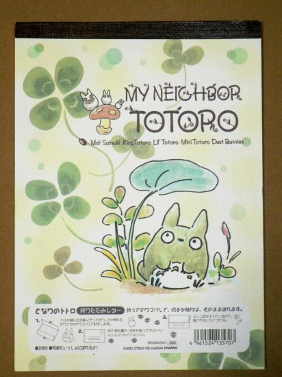 Ghibli - Totoro - Folding Letter Sheets - out of production - RARE - SOLD (new)