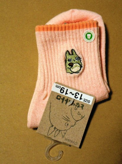 Ghibli - Totoro - Socks - 13~19cm - Totoro Embroidered - pink - RARE - SOLD (new)