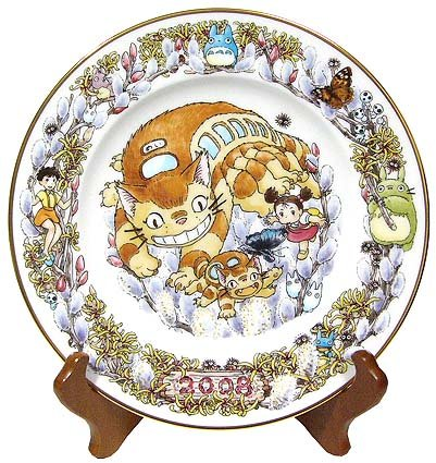 Yearly Plate 2008 with Wooden Stand- Bone China- Noritake -limited -made Japan- Totoro (new)