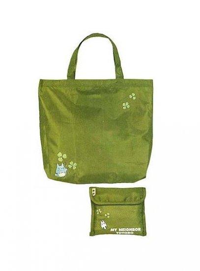 Ghibli - Chu & Sho Totoro - Eco Folding Tote Bag & Case - 2007 - RARE (new)