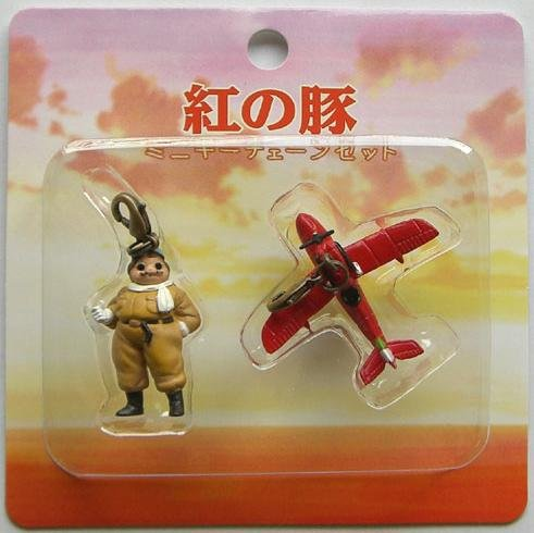 SOLD - 2 Hook Set - Porco & Savoia - Ghibli - 2007 - out of production (new)