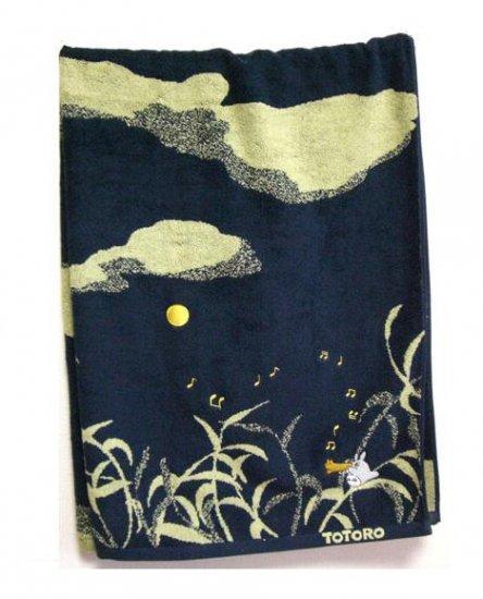 Ghibli - Totoro - Bath Towel - Embroidered - sky - navy - 2007 (new)