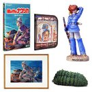 Nausicaa DVD Collectors Box - Ohmu & Nausicaa Figure & Art & DVD & Case - out of production (new)