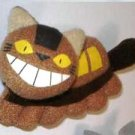 Magnet - Mascot - Nekobus - Totoro - Ghibli - Sun Arrow (new)