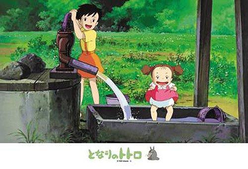 300 pieces Jigsaw Puzzle - idomizu kunde - Satsuki & Mei - Totoro - Ghibli (new)