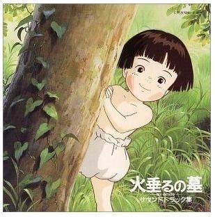 CD - Soundtrack - Hotaru no Haka / Grave of the Fireflies - Ghibli - 1997 (new)