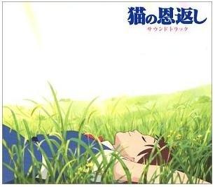 CD - Soundtrack - Neko no Ongaeshi / Cat Returns - Ghibli - 2002 (new)