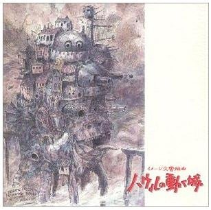 CD - Image Symphony Suit - Howl's Moving Castle - Ghibli - 2004 (new)