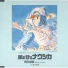 CD - Single - Nausicaa of the Valley of the Wind - Narumi Yasuda - Ghibli - 2004 (new)