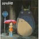 CD - Image Songs - My Neighbor Totoro - Ghibli - 2004 (new)
