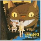 CD - Soundbook - My Neighbor Totoro - Ghibli - 2004 (new)