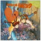 CD - Image Album - Sora kara Futtekita Shojo - Laputa / Castle in the Sky - Ghibli - 2004 (new)