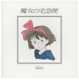 High-Tech Series - CD - Kiki's Delivery Service - Ghibli - 2004 (new)