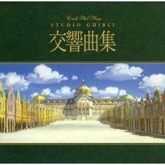 CD - Czech Philharmonic Orchestra Plays Ghibli Symphonic Collection - SACD Hybrid (new)