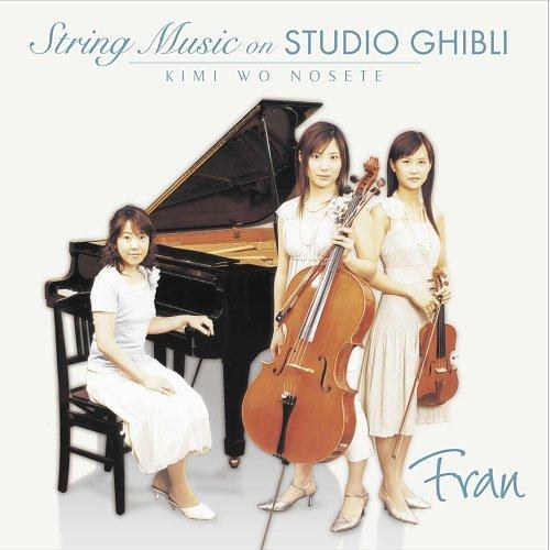 CD - String Music on Studio Ghibli - Kimi wo Nosete (new)