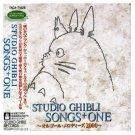 CD - Studio Ghibli Songs + One - 1999 (new)