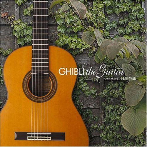 CD - Ghibli the Guitar - Nana Hiwatari - 2007 (new)