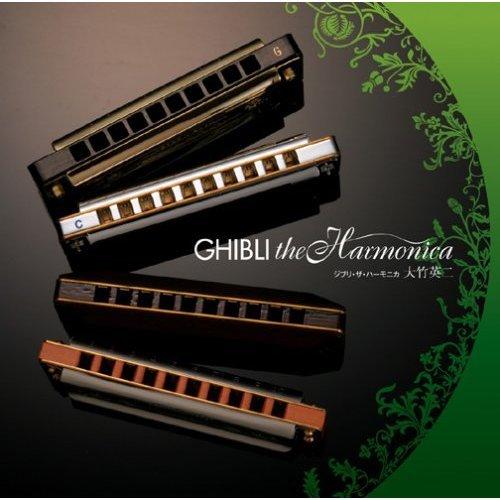 CD - Ghibli the Harmonica - Eiji Ohtake - Ghibli (new)